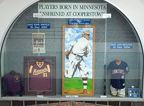 photo of HOF display case
